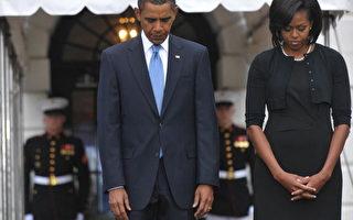 911事件8周年 奧巴馬帶領全國默哀1分鐘
