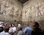 游客呼吸含湿气 埃及法老王墓恐消失