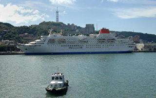 台湾的基隆港,近年国际游轮停靠增加(PATRICK LIN/AFP/Getty Images)