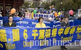 組圖2:舊金山慶祝六千万中華勇士三退