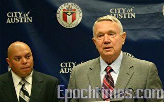 競標奧斯汀城市項目 當地公司佔優式