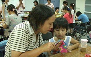 親子共讀繪本  帶孩子走入閱讀世界