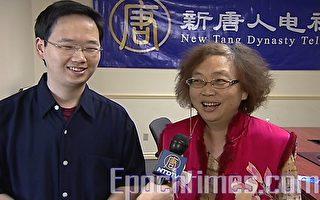 多市居民喜獲新唐人大獎