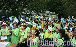 台灣爭入聯 民眾再發聲