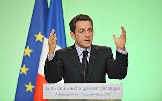 法國總統確定碳稅初始價