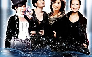 台湾四天后 将于马国齐唱女人心声