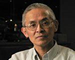 九评13周年 仲维光:中国当代里程碑的作品