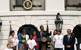 奧巴馬和夫人在白宮力助家鄉申辦奧運