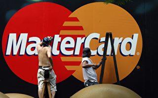逾期未偿信贷增加 中国面临卡债风暴