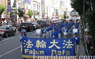 东京庆祝六千万人士三退