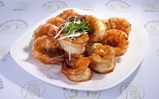 中国菜厨技大赛决赛组图 — 粤菜(二)