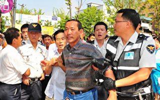 韩国安山事件引发华人反思