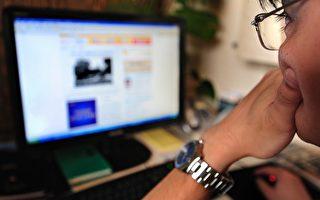自由上网权利被剥 用户积极寻找上网工具