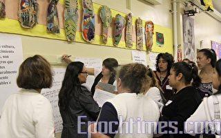 三藩校區鼓勵家長參與制定教育政策