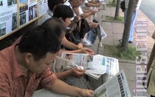 十一前 台灣各大景點 陸客退黨勢不可擋