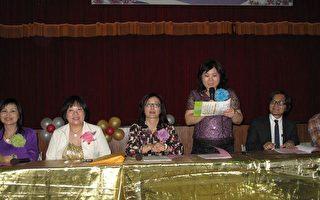 中区妇女创委会 鼓励妇女善用政府资源创业