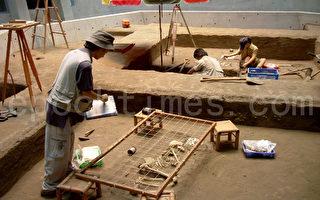 印尼矮人的考古和传说