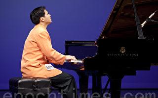 组图1:第二届新唐人全世界华人钢琴大赛复赛