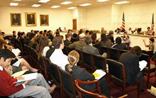 美国会十一前举办听证 批评中国人权