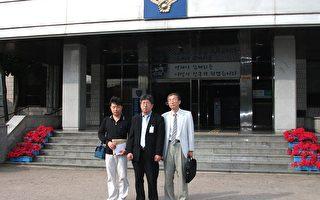 韩候选议员:不能容忍中共暴徒在韩施暴
