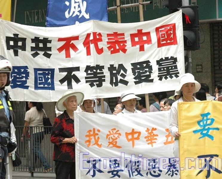 钟原:中共执意对抗 中国何去何从?