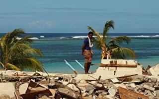 美USCC報告:中共深入南太平洋 有三大目標