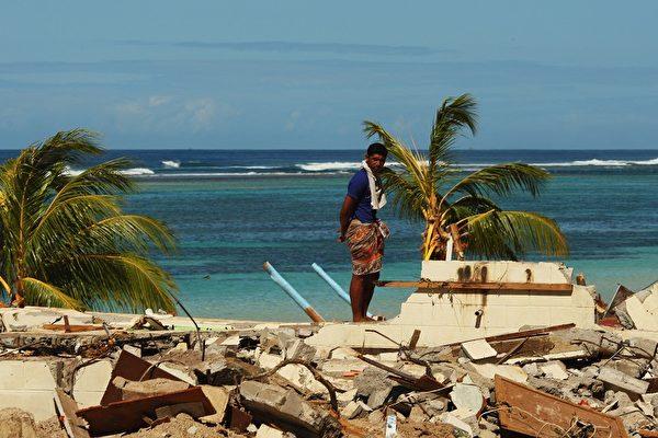 美USCC报告:中共深入南太平洋 有三大目标