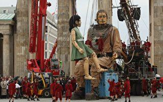 組圖:大木偶柏林街頭尋親記