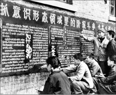 納粹成禁詞 中共恐懼國人認清其統治殘暴性