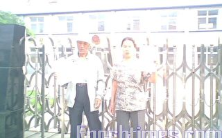 河北訪民勞教40天亡  拒交遺體給家屬