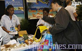 旅游博览会 小国成热门