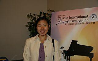 喜爱古典音乐 观众赞华人钢琴家世界级