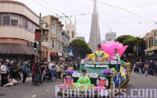 组图1:旧金山举行哥伦布日盛大游行
