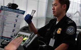 """美国机场安检""""长龙""""消失 通关只需20分钟"""