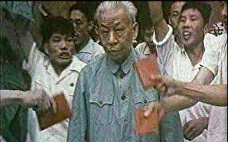 楊光:劉少奇叛徒罪是這樣被認定的
