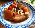 萝卜炖肉有一股清香甘甜味,让人尝后嘴角上扬!(摄影:杨美琴/大纪元)