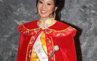 2009洛杉矶华埠小姐在哈佛