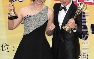 趙又廷、劉瑞琪分別獲得最佳男女主角獎。(攝影:吳柏樺/大紀元)
