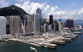 瑞銀:全球6市地產泡沫風險最大 香港在列