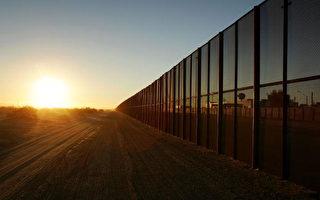 福建小城有20萬人入境美國 多數是偷渡客