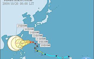 盧碧減為中颱 台灣北、東部嚴防豪雨
