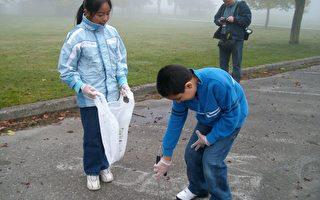 温哥华素里千名小学生清理社区垃圾