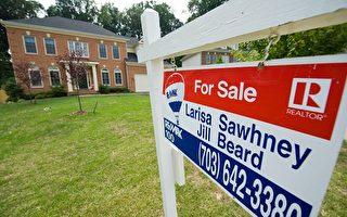 美國房屋淨值五年翻番 愁煞首次購房人