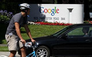 谷歌因「無痕瀏覽」模式爭議被起訴 被索賠50億美元