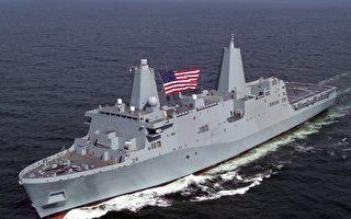 美前军官:稳定世界局势 需要强大美国军力
