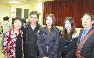 北澤西台灣同鄉會舉辦音樂會