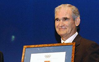 2010溫哥華冬奧理事會主席去世