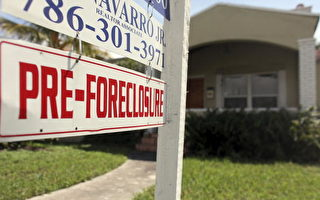 防房產沒收 美保房貸款受益者少
