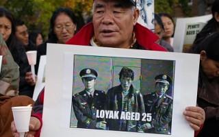 悼念被處死藏人 國際社會呼籲譴責中共