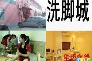 白毛女为什么不嫁黄世仁?(2)